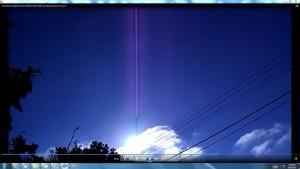 YehovahYOURSupremeGodisaSun.SunriseMarch(C)NjRout1.27pm7thMarch2014 006 SunCablesAntennaeCameras.
