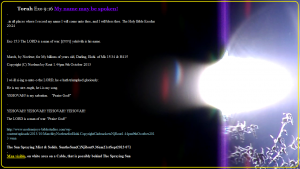 SunSprayingMist&Solids.SuntheSun(C)NjRout9.36am21stSept2014