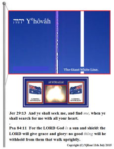 Flag.YEHOVAH.(C)Njrout11thJuly2015.Australia.Large.
