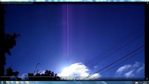 Antennae&CamerasinMassiveCableofTheGiganticSun.3.SunriseMarch(C)NjRout1.27pm7thMarch2014 006.CableMassive.