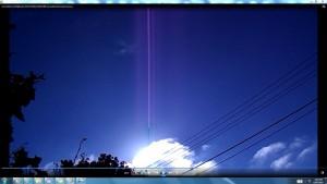 CableGigantic.3.SunriseMarch(C)NjRout1.27pm7thMarch2014 006 SunCablesAntennaeCameras.