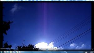 CablesGigantic.5.Sun.SunriseMarch(C)NjRout1.27pm7thMarch2014 006 SunCablesAntennaeCameras. 0013