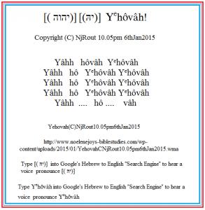 YehôvâhCopyright(C)NjRout 10.05pm 6thJan2015