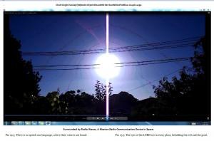 ElectricLight.SunJa(C)NjRout5.07pm5thJan2014 014 SunWhitePinkRise.Graph.Large.