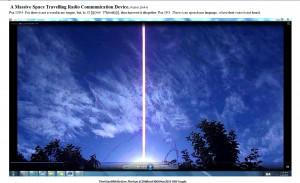 TheGiantWhiteLine. AMassiveSpaceTravellingRadioCommunicationDevice.TheSun.(C)NjRout30thNov2015 038