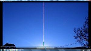 Antennae&CamerasinCableofTheSun.2.The Sun.(C)NjRout11.35pm15thJuly2016 032